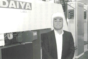 yamaguchisama